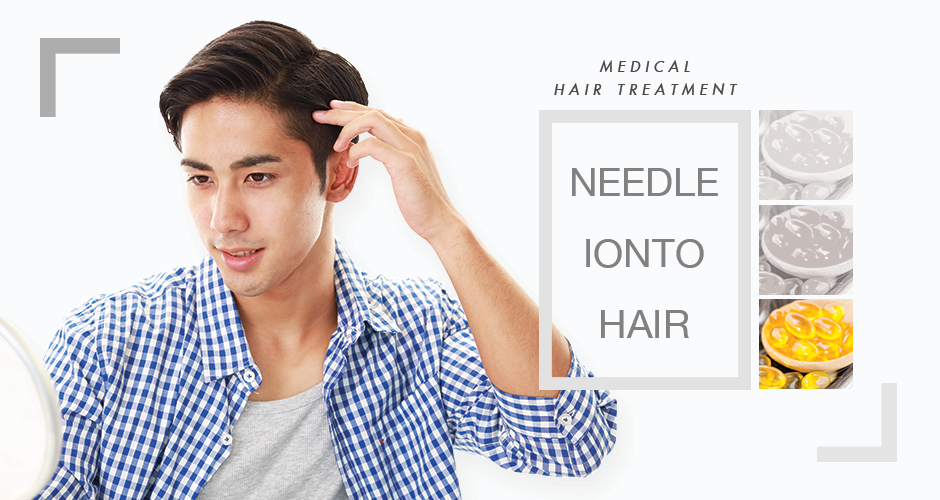 Medical Treatments : Needle Ionto Hair