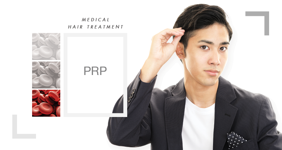PRP Hair Therapy (Platelet Rich Plasma)